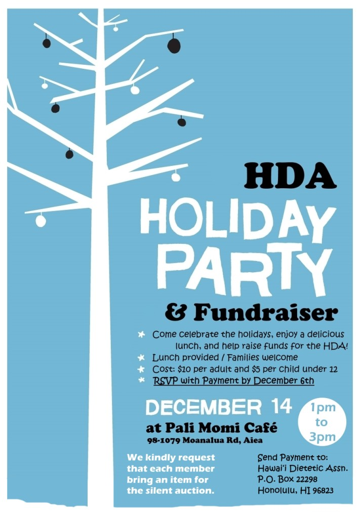 HDA Holiday Party Flyer6