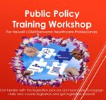 Public Policy Workshop